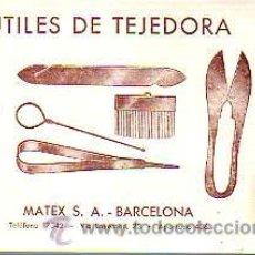 Sellos: TARJETA COMERCIAL DE MATEX,SA DE BARCELONA -TEXTIL-UTILES DE TEJEDORACIRCULADA . Lote 12455941