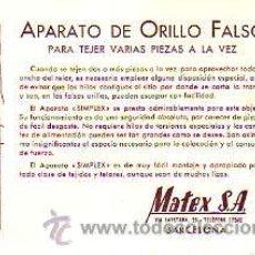 Sellos: TARJETA COMERCIAL DE MATEX,SA DE BARCELONA -TEXTIL-PARA TEJER APEROS-CIRCULADA. Lote 12455951