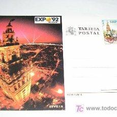 Sellos: TARJETA POSTAL LA GIRALDA SEVILLA EXPO 92. Lote 13512048