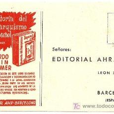 Selos: TARJETA PEDIDO DE LIBRERÍA. Lote 13347461