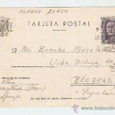 Sellos: TARJETA POSTAL MATARÓ - BELGRADO 1950. Lote 13529486