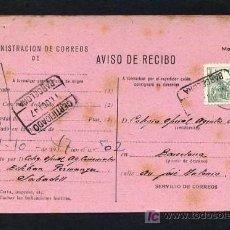 Sellos: TP AVISO DE RECIBO. CIRCULADA SABADELL-BARCELONA, OCT 1947.. Lote 13638306