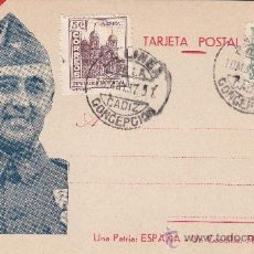 Sellos: GENERAL FRANCO RARA TARJETA PATRIOTICA CON MATASELLOS 1937 DE LA LINEA DE LA CONCEPCION (CADIZ). MPM. Lote 26333169