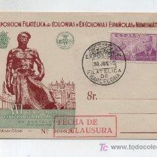 Sellos: TARJETA EXPOSICIÓN FILATÉLICA DE BARCELONA, FRANQUEADA CON EL SELLO Nº 942. Lote 13717684