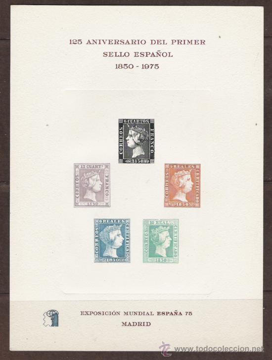 1975 HOJA RECUERDO. CXXV ANIVERSARIO DEL PRIMER SELLO ESPAÑOL EXPOSICION MUNDIAL DE FILATELIA ESPAÑA (Sellos - España - Tarjetas)