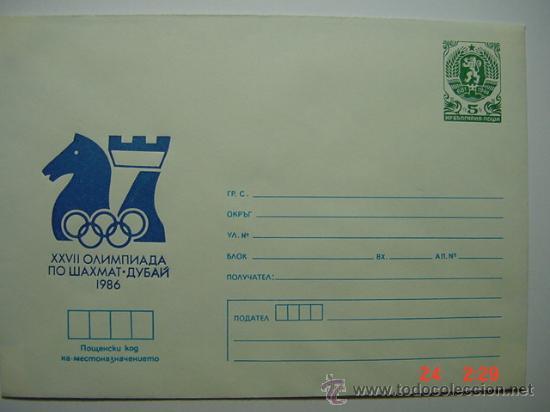 9850 AJEDREZ CHESS BULGARIA - AÑO 1986 - MIRA MAS DE ESTE TEMA EN MI TIENDA C&C (Sellos - Extranjero - Tarjetas Máximas)