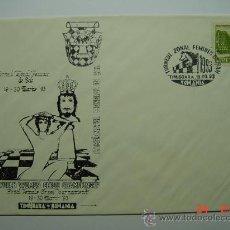 Sellos: 9864 AJEDREZ CHESS RUMANIA ROMANIA TIMISOARA - AÑO 1993 - MIRA MAS DE ESTE TEMA EN MI TIENDA C&C. Lote 14305709