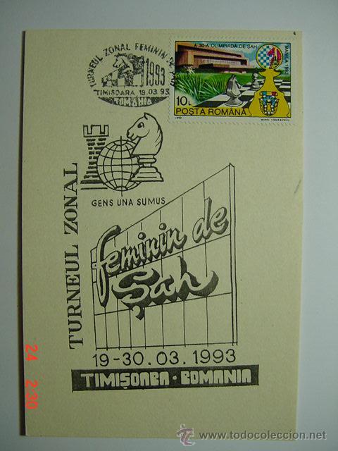 9864 AJEDREZ CHESS RUMANIA ROMANIA TIMISOARA - AÑO 1993 - MIRA MAS DE ESTE TEMA EN MI TIENDA C&C (Sellos - Extranjero - Tarjetas Máximas)