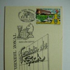 Sellos: 9864 AJEDREZ CHESS RUMANIA ROMANIA TIMISOARA - AÑO 1993 - MIRA MAS DE ESTE TEMA EN MI TIENDA C&C. Lote 14305710