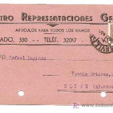 Sellos: TARJETA COMERCIAL DE CENTRO DE REPRESENTACIONES GEPA. SEVILLA 1945. Lote 14705303