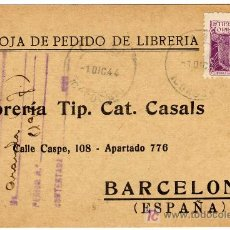 Sellos: TARJETA POSTAL COMERCIAL - LIBRERIA TIPOGRAFIA CASALS - BARCELONA . Lote 25985224