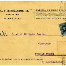 Sellos: TARJETA POSTAL COMERCIAL - SARDA Y HERNANDEZ - VELOS - MANTILLAS - PAÑUELOS - BARCELONA . Lote 26008130
