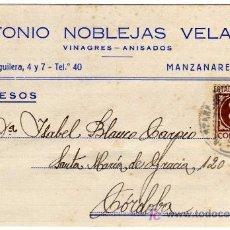 Francobolli: TARJETA POSTAL COMERCIAL - ANTONIO NOBLEJAS VELASCO - ANISADOS (ANIS) - MANZANARES (CIUDAD REAL). Lote 27431850