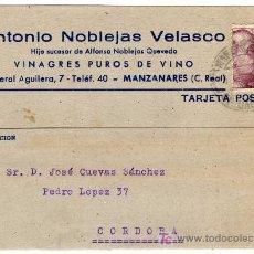 Francobolli: TARJETA POSTAL COMERCIAL - ANTONIO NOBLEJAS VELASCO - VINAGRES DE VINO - MANZANARES (CIUDAD REAL). Lote 27431849