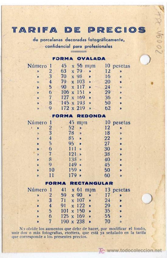 Sellos: REVERSO TARJETA - Foto 2 - 21362623