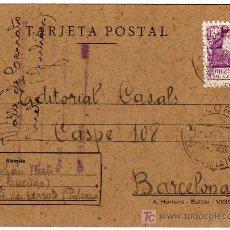 Selos: TARJETA POSTAL COMERCIAL - JULIAN NIETO (DUEÑAS) - VALLE DE CERRATO (PALENCIA) . Lote 24247277
