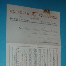 Selos: TARJETA COMERCIAL DE EDITORIAL PLUS-ULTRA. MADRID. Lote 22198201