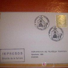 Sellos: TARJETA POSTAL II EXPOSICIÓN FILATÉLICA, VILLAVICIOSA A 9 ABRIL DE 1982. Lote 17151825
