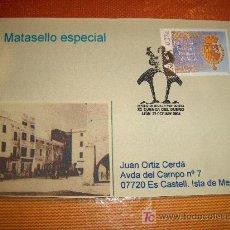 Sellos: TARJETA POSTAL EXPOSICIÓN HISPANO FONCUBERTA, XI CUENCA DEL DUERO ( LEÓN ) 22 DE OCTUBRE DE 2004. Lote 17249463