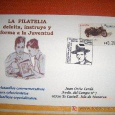 Sellos: MATASELLO 75 ANIVERSARIO DE LA MUERTE JULIO ROMERO DE TORRES 1930-2005, CÓRDOBA A 8 DE OCTUBRE 2005. Lote 17405259