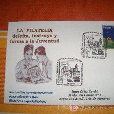 Sellos: MATASELLO 47 EXPO FIL FIRES I FESTES DE SANT NARCIS , 400 ANYS DEL QUIXOT, GIRONA 29 OCTUBRE DE 2005. Lote 17408110