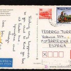 Sellos: HUNGRIA. TP CIRCULADA A BARCELONA EN 1980.. Lote 17546818