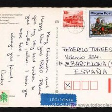 Sellos: HUNGRIA. TP CIRCULADA A BARCELONA EN 1979.. Lote 17546866