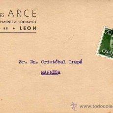 Sellos: TARJETA COMERCIAL DE ALMACENES ALCE DE LEON 1960. Lote 17729991