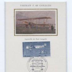 Sellos: TEMA AVIACION. FRANCIA YVERT AEREO 57. FARMAN F.60 GOLIATH. Lote 17855174