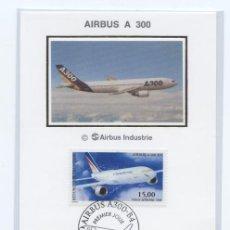 Sellos: AEROFILATELIA. FRANCIA. YVERT AEREO 63. AIRBUS A 300. Lote 17856147