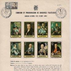 Stamps - COMISION DE PROGRAMACION DE EMISIONES FILATELICAS EMISION PINOTES 1973 VICENTE LOPEZ - 18295639
