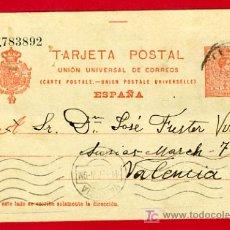 Sellos: POSTAL ANTIGUA 1914 , SELLO IMPRESO , P44. Lote 23161473