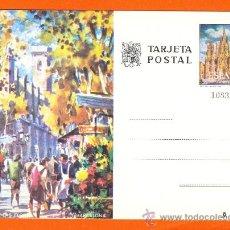 Sellos: TARJETA POSTAL. RAMBLA DE LAS FLORES. BARCELONA. SIN CIRCULAR. SELLO 1,5 P.. Lote 18582701