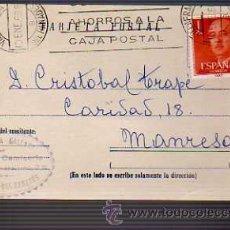 Sellos: TARJETA COMERCIAL - J VENTURA GALLART MERCERIA CAMISERIA VILLAFRANCA DEL PANADES 1968. Lote 19446582