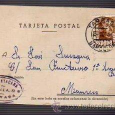 Sellos: TARJETA COMERCIAL - M,SANTACANA TARRASA 1956. Lote 19446722