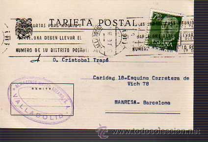 TARJETA COMERCIAL -ALMACENES MATEO LOZANO SA VALLADOLID (Sellos - España - Tarjetas)
