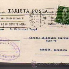Sellos: TARJETA COMERCIAL -ALMACENES MATEO LOZANO SA VALLADOLID . Lote 19446832