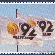 Sellos: BANDERAS EXPO '92: EXPOSICION FILATELICA RUMBO AL 92, SEVILLA 1987. TARJETA POSTAL SERIE A. Lote 20187575