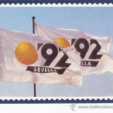 Sellos: BANDERAS EXPO '92: EXPOSICION FILATELICA RUMBO AL 92, SEVILLA 1987. TARJETA POSTAL SERIE A. Lote 20187586
