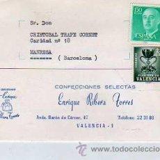 Sellos: TARJETA COMERCIAL - CONFECCIONES SELECTAS ENRIQUE RIBERA TORRES, DE VALENCIA. 1969. Lote 20503115