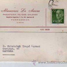 Sellos: TARJETA COMERCIAL - ALMACENES LA AURORA, PAQUETERÍA, TEJIDOS, CALZADO DE PONFERRADA (LEÓN) 1963. Lote 20503310
