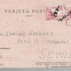Sellos: TARJETA POSTAL DE VIGO A SEVILLA. 1945.. Lote 21295931