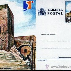 Sellos: TARJETA POSTAL DE CORREOS-ALICANTE. Lote 21322091