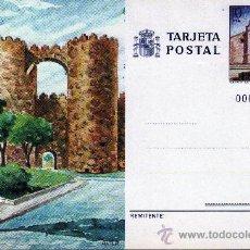 Sellos: TARJETA POSTAL DE CORREOS-AVILA. Lote 21339847