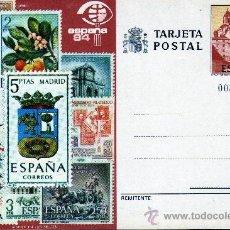 Sellos: TARJETA POSTAL DE CORREOS-AÑO 84-1. Lote 21340206