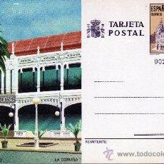Sellos: TARJETA POSTAL DE CORREOS-LA CORUÑA. Lote 21340308