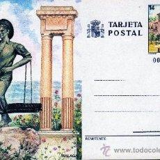 Sellos: TARJETA POSTAL DE CORREOS-MALAGA. Lote 21341087