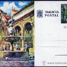 Sellos: TARJETA POSTAL DE CORREOS-PLAZA DEL POTRO-CORDOBA. Lote 21341413