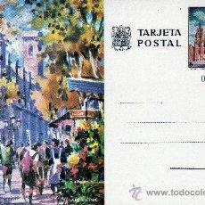 Sellos: TARJETA POSTAL DE CORREOS-RAMBLA DE LAS FLORES-BARCELONA. Lote 21341906