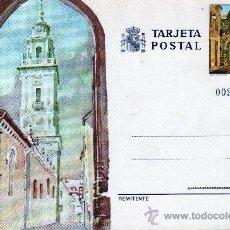 Sellos: TARJETA POSTAL DE CORREOS-LUGO. Lote 21342485